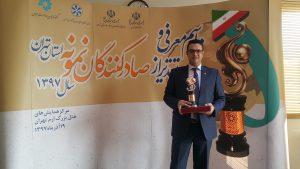 سید مرتضی هاشمی