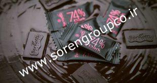 فروش ویژه تافی و شکلات