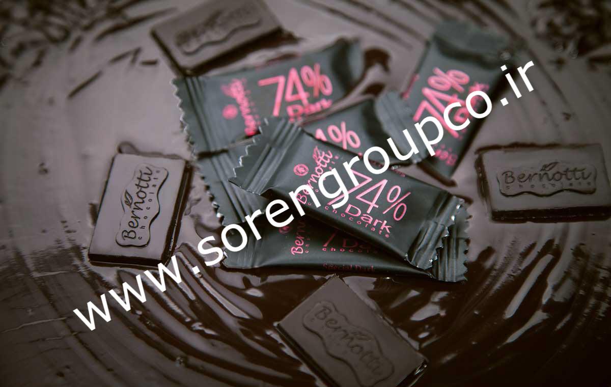 فروش شکلات تلخ
