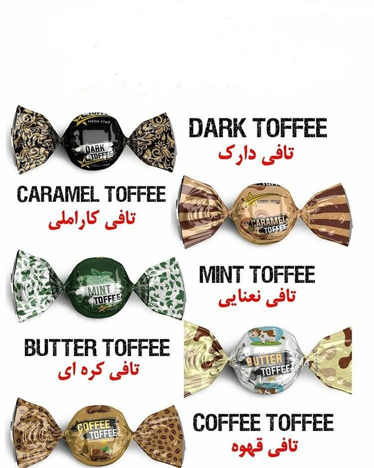 شرکت پخش شکلات خارجی