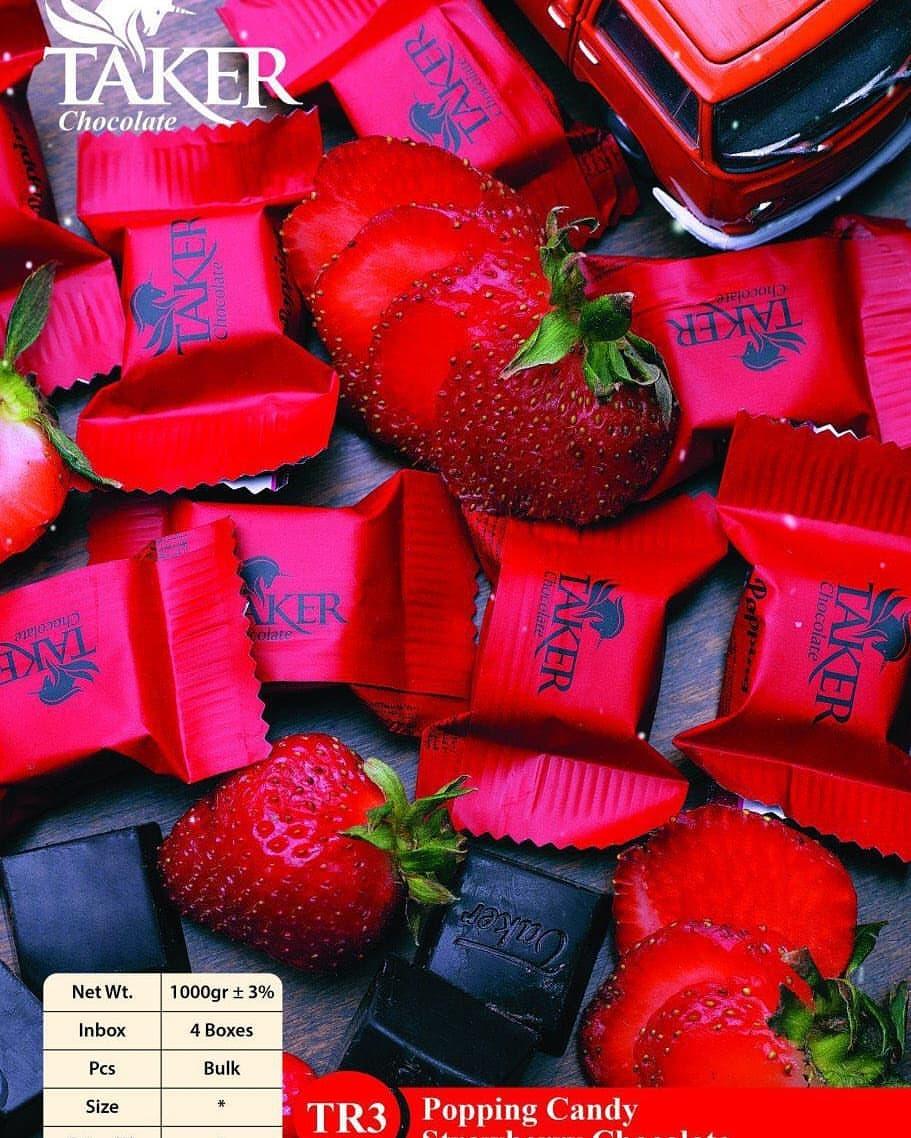 قیمت شکلات نعنایی