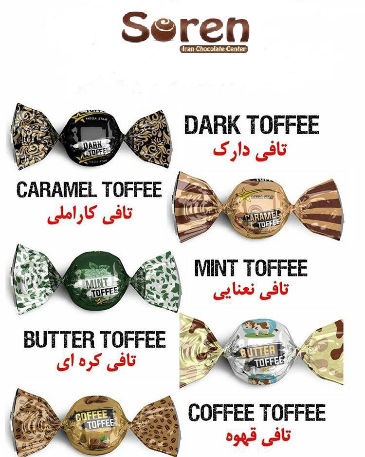 شکلات تافی مگا استار