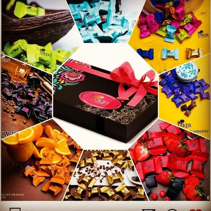خرید شکلات پذیرایی