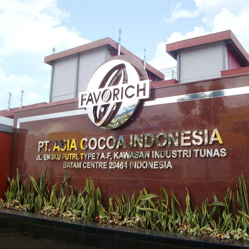 پودر کاکائو فیوریچ مالزی