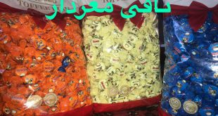 صادرات تافی مغزدار نارگیلی شرکت تافی ایران