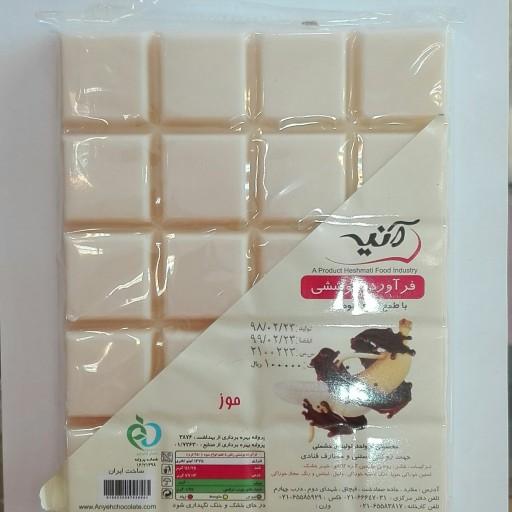 مزایای خرید شکلات تخته ای داخلی